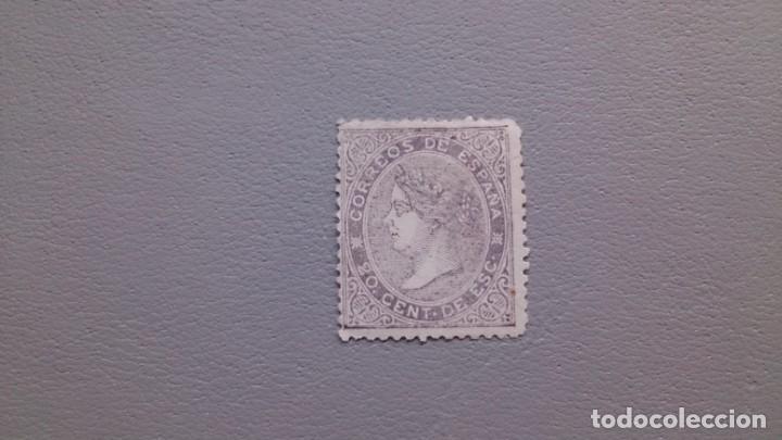 ESPAÑA - 1867 - ISABEL II - EDIFIL 92 - MNG - NUEVO - VALOR CATALOGO 165€. (Sellos - España - Isabel II de 1.850 a 1.869 - Nuevos)