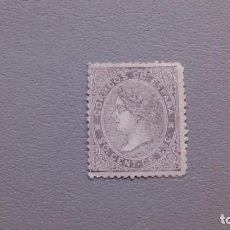 Sellos: ESPAÑA - 1867 - ISABEL II - EDIFIL 92 - MNG - NUEVO - VALOR CATALOGO 165€.. Lote 141106826