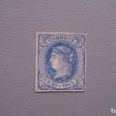 Sellos: ESPAÑA - 1864 - ISABEL II - EDIFIL 68 - MH* - NUEVO - VALOR CATALOGO 64€.. Lote 141112230