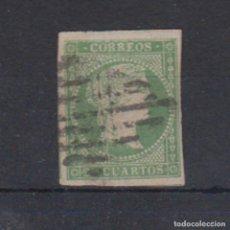 Sellos: EDIFIL 47 US. 2 CU VERDE ISABEL II. . Lote 141118298