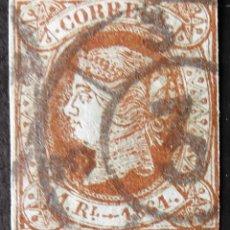 Sellos: EDIFIL 67, USADO. RUEDA CARRETA Nº 3 (CÁDIZ(. ISABEL II (AÑO 1864).. Lote 141306638