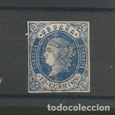 Sellos: ESPAÑA.ISABEL II.AÑO 1862.EDIFIL Nº 57 NUEVO CON LIGERÍSIMA SEÑAL DE FIJASELLOS.CATÁLOGO 38 € . Lote 142672574