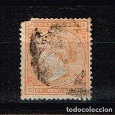 Sellos: ESPAÑA - SELLO ULTRAMAR 20CTS. ISABEL II. Lote 142686218