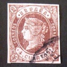 Sellos: 58, USADO. RUEDA CARRETA 58 (TARANCÓN). ISABEL II (1862).. Lote 143046494