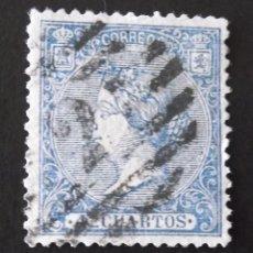 Sellos: 81, USADO. PARRILLA CON CIFRA Nº 2. ISABEL II (1866).. Lote 143046642