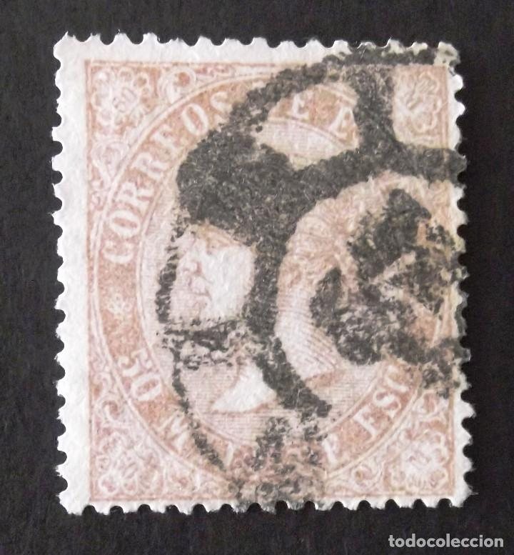 96, USADO. RUEDA CARRETA. ISABEL II (1867). (Sellos - España - Isabel II de 1.850 a 1.869 - Usados)