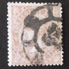 Sellos: 96, USADO. RUEDA CARRETA. ISABEL II (1867).. Lote 143046706