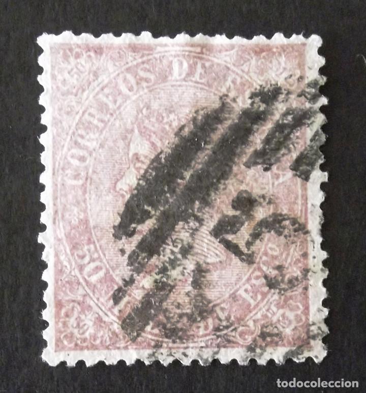 98, USADO. PARRILLA CON CIFRA Nº 5. ISABEL II (1868). (Sellos - España - Isabel II de 1.850 a 1.869 - Usados)