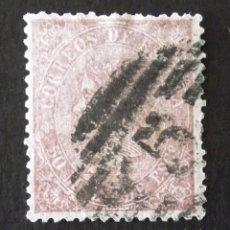 Sellos: 98, USADO. PARRILLA CON CIFRA Nº 5. ISABEL II (1868).. Lote 143046802
