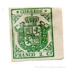 Sellos: ESCUDO DE ESPAÑA 1854 2 CUARTOS VERDE FALSO. Lote 143192306