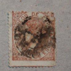 Sellos: ESPAÑA EDIFIL 96 ISABEL II AÑO 1867 USADO..............ES-405. Lote 143287418