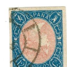 Sellos: ESPAÑA 1865, 12C VAL. CON CENTRO INVERTIDO, RARO SELLO USADO FALSIFICACIÓN. #K781. Lote 143293542