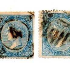 Sellos: ESPAÑA 1867 - ISABEL II - EDIFIL 88 - 4 CUARTOS AZUL. Lote 143323366