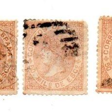 Sellos: ESPAÑA 1867-EDIFIL-96-50M- CASTAÑO AMARILLENTO. Lote 143335474