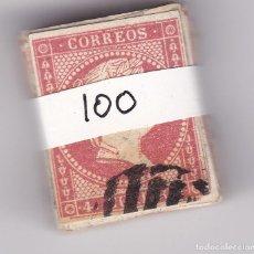 Sellos: CJST- CLÁSICOS ISABEL II EDIFIL 48 . 100 SELLOS EN PASTILLA. Lote 143433294