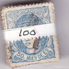Sellos: CJST- CLÁSICOS EDIFIL 107 . 100 SELLOS EN PASTILLA. COLOR / IMPRESIÓN. Lote 143436934