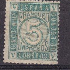 Sellos: VV6- CLÁSICOS ISABEL II EDIFIL 93 NUEVO * CON FIJASELLOS. Lote 143749202