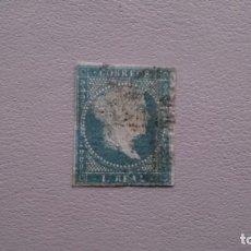 Sellos: ESPAÑA - 1855 - ISABEL II - EDIFIL 41 - FILIGRANA LAZOS.. Lote 143763614