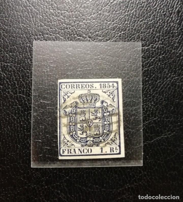 ESPAÑA.AÑO 1854.ESCUDO DE ESPAÑA.- 1 REAL AZUL OSCURO -. (Sellos - España - Isabel II de 1.850 a 1.869 - Nuevos)