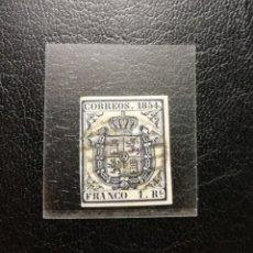 Sellos: ESPAÑA.AÑO 1854.ESCUDO DE ESPAÑA.- 1 REAL AZUL OSCURO -.. Lote 143767782