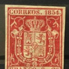 Sellos: 1854-ESPAÑA CLÁSICO ESCUDO DE ESPAÑA EDIFIL 24* MH - CERTIFICADO COMEX - LUJO. Lote 143785310