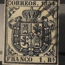 Sellos: 1854-ESPAÑA CLÁSICOS EDIFIL 34º USADO.MATASELLO PARRILLA. CERTIFICADO SORO. CATALOGO 485€. Lote 143786118