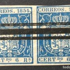 Sellos: 1854-ESPAÑA CLÁSICOS EDIFIL 27º USADO PAREJA. Lote 143787010