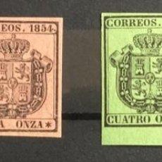 Sellos: 1854-ESPAÑA CLÁSICOS EDIFIL 28/31* MH ESCUDO DE ESPAÑA - LUJO -. Lote 143792370