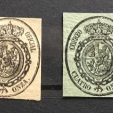 Sellos: 1855-ESPAÑA CLÁSICOS EDIFIL 35/38** ESCUDO DE ESPAÑA NUEVO SIN CHARNELA - LUJO -. Lote 143796262