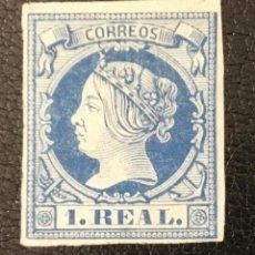 Sellos: 1860-ESPAÑA ISABEL II EDIFIL 55* 1 REAL AZUL - NUEVO - MARQUILLADO ROIG. Lote 143822130