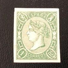 Sellos: 1865-ESPAÑA ISABEL II EDIFIL 72* 1 REAL VERDE - NUEVO - CERTIFICADO COMEX - LUJO -. Lote 143897370