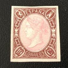 Sellos: 1865-ESPAÑA ISABEL II EDIFIL 71* 19 CUARTOS CASTAÑO Y ROSA - NUEVO - CERTIFICADO CEM. Lote 143898150