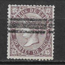 Sellos: ESPAÑA 1868 EDIFIL 98 - 20/7. Lote 143937886