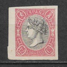 Sellos: ESPAÑA 1865 EDIFIL 70 PRUEBA DE COLOR - 20/2. Lote 144032166