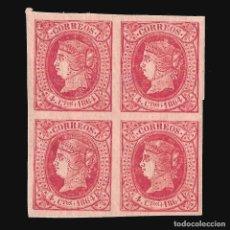 Sellos: ISABEL II.1864..4CU.ROJO. BLQ 4 NUEVO**.EDIFIL 64-ENVÍOS COMBINADOS. Lote 144282558