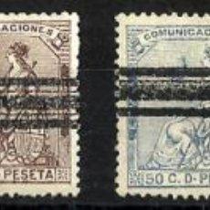 Sellos: 1873 EFIGIE ALEGÓRICO DE ESPAÑA SELLOS BARRADOS. Lote 144906806