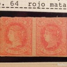 Sellos: ISABEL II 4 CUARTOS ROJO EN PAREJA NUEVOS DE 1864 - TAL FOTO DEFECTOS DE PLANCHA. Lote 145003094