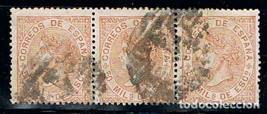 EDIFIL Nº 96, ISABEL II, USADO EN TIRA DE 3 (Sellos - España - Isabel II de 1.850 a 1.869 - Usados)