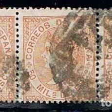 Sellos: EDIFIL Nº 96, ISABEL II, USADO EN TIRA DE 3. Lote 145089822