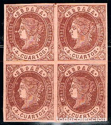 EDIFIL Nº 58 A, ISABEL II, NUEVO EN BLOQUE DE 4 (Sellos - España - Isabel II de 1.850 a 1.869 - Nuevos)