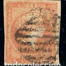 Sellos: EDIFIL Nº 48, ISABEL II, USADO, BIEN DE MARGENES. Lote 145095806