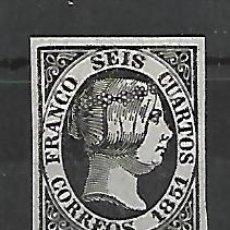 Sellos: ESPAÑA SELLOS Nº 6 DEL - 6 CU. NEGRO - BORDE DE HOJA SELLO DE 1851 FALSO SEGUI. Lote 97196958