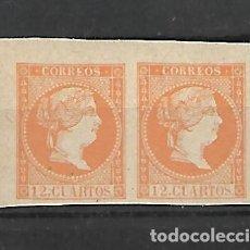 Sellos: ESPAÑA PAREJA DEL SELLO Nº 1 DEL NO EMITIDO SELLO DE 1856 - 59 FALSO SEGUI. Lote 45854807