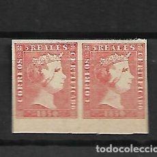 Sellos: ESPAÑA PAREJA DEL Nº 3 - EL 5 REALES ROJO - BORDE DE HOJA DE 1850 - FALSO SEGUI. Lote 145192418