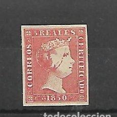 Sellos: ESPAÑA SELLO DEL Nº 3 - EL 5 REALES ROJO - DE 1850 - FALSO SEGUI. Lote 145192670