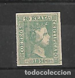 ESPAÑA SELLO DEL Nº 5 - EL 10 REALES VERDE - DE 1850 - FALSO SEGUI (Sellos - España - Isabel II de 1.850 a 1.869 - Nuevos)