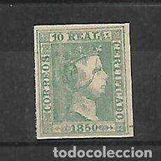 Sellos: ESPAÑA SELLO DEL Nº 5 - EL 10 REALES VERDE - DE 1850 - FALSO SEGUI. Lote 145192930