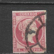 Sellos: ESPAÑA 1856 EDIFIL 48 TIPO III - 12/16. Lote 145207918