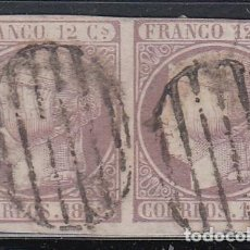 Sellos: ESPAÑA, 1852 EDIFIL Nº 13, . Lote 145793926