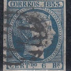 Sellos: ESPAÑA, 1853 EDIFIL Nº 21. Lote 145794714